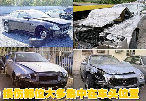 再贵的车也不是坦克 玛莎拉蒂车祸照片高清图片
