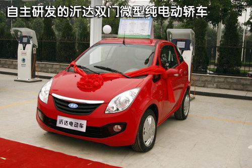 东沂星新能源纯电动汽车高清图片