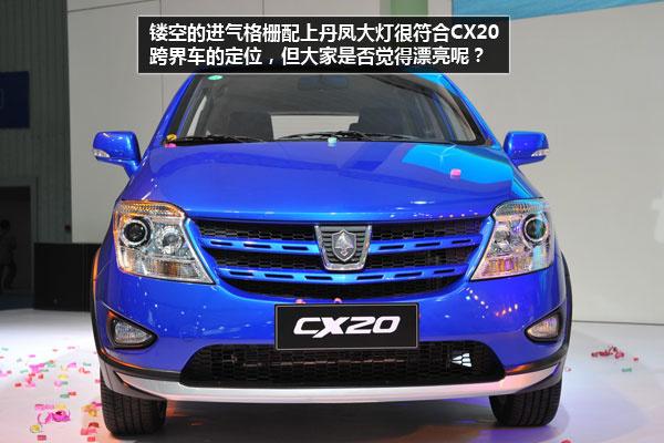 图解 跨界小车长安CX20高清图片