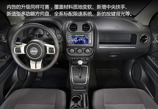 迷你版大切诺基 2011款jeep指南者解析高清图片